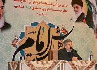 فریدون عباسی رئیس سابق سازمان انرژی اتمی ایران
