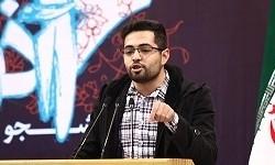 علی عرب، نماینده اتحادیه جامعه اسلامی دانشجویان