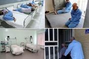 بیمارستان روانپزشکی ارومیه فرسوده است