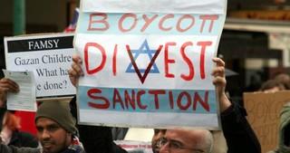 تظاهرات ضد اسرائیل صهیونیست