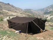سیاه چادر بافی لرستان در فهرست آثار ناملموس ملی کشور ثبت شد