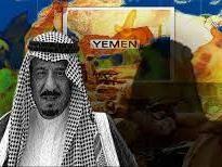 کراپشده - عربستان