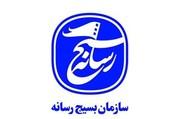 سومین دوره جشنواره رسانه ای ابوذر در کردستان برگزار می شود