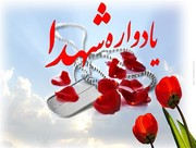 ایثار و شهادت خمیرمایه انقلاب اسلامی است
