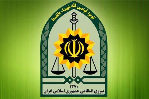 دستگیری کلاهبردار در خرم آباد