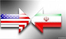 ایران و آمریکا