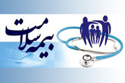 ۵۵۰ هزار نفر در البرز تحت پوشش بیمه سلامت/ ارائه خدمات رایگان به بیماران صعبالعلاج