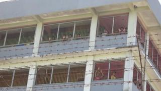 زندان فیلیپین