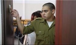 سرباز قاتل صهیونیستی