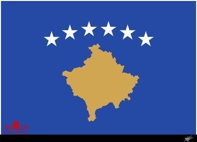 جمهوری کوزوو