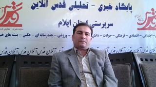 علی سلیمی-امور عشار ایلام
