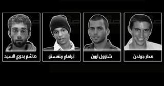 نظامیان رژیم صهیونیست اسیر اسیر در غزه