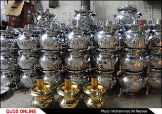 سماور سازی در مشهد/گزارش تصویری