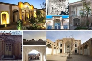 خانههای اصیل ایرانی