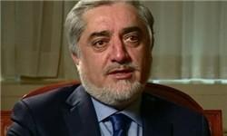 رئیس اجرائیه دولت وحدت ملی افغانستان