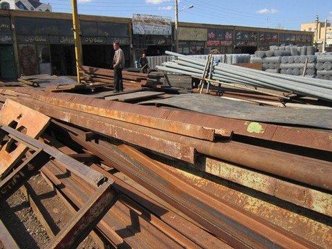بنگاه آهن ویراق آلات پایتخت