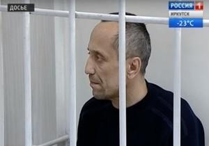 افسر روس