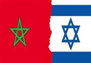 پرچم مغرب ورژیم صهیونیست