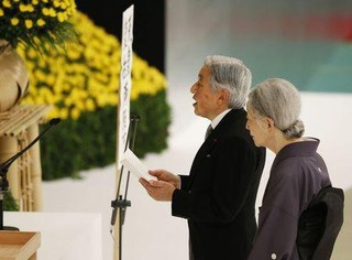 آکیهیتو امپراتور ژاپن