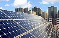 بخش انرژیهای نو و خورشیدی