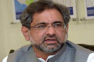 وزیر نفت پاکستان