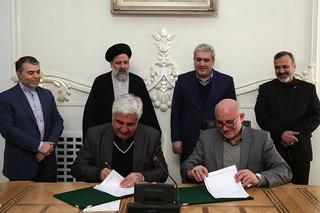 تفاهمنامه مشترک بین آستان قدس رضوی ومعاونت علمی ریاست جمهوری