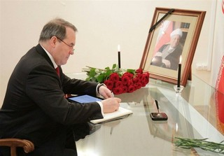 سفارت ایران در مسکو