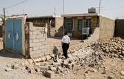زمین لرزه فاریاب در استان کرمان به ۷۰ واحد مسکونی خسارت زد