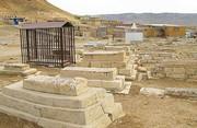 تخریب میراث فرهنگی در «قبرستان ابوالوفا» لرستان ادامه دارد