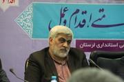 معاون استاندار لرستان به اظهارات نماینده مجلس استان واکنش نشان داد