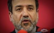 ما هیچگاه نگفتیم برجام تمام تحریمها را رفع میکند / حوزه انرژی و مالی، بیشترین فشارها را بر ایران تحمیل کرد