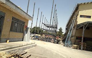 پروژه صنعتی