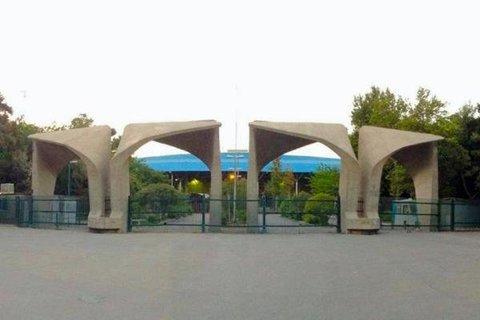 دانشگاههای ایران در بین ۲۰۰ دانشگاه برتر دنیا قرار می گیرند