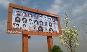 از دست رد به سفر اروپا تا شهادت در حلب
