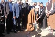 آیین کلنگزنی احداث خوابگاه دخترانه ۱۵ خرداد دانشگاه شهرکرد