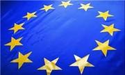 خروج رسمی انگلیس از اتحادیه اروپا کلید خورد