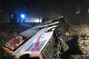 تعداد فوتیهای حادثه واژگونی اتوبوس در محور سوادکوه به ۱۵ نفر رسید