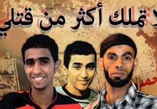 سه جوان بیگناه بحرینی