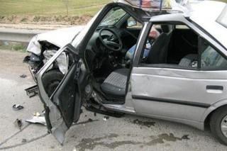 حادثه