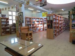 کتابخانهها