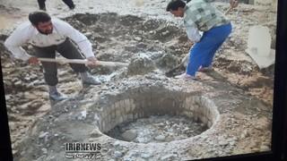 چاه غیر مجاز