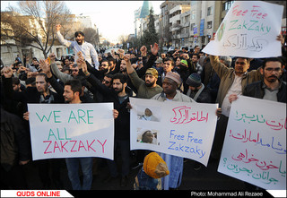 اجتماع مردم مشهد در اعتراض به اعدام انقلابيون بحرين و عدم اجراي حكم آزادي شيخ زكزكي مقابل دفتر سازمان ملل