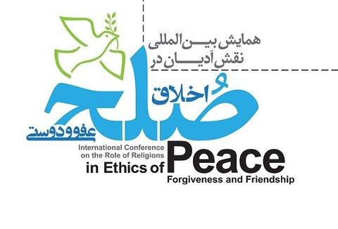 دستیابی به صلح سختتر ازجنگ است/نماینده شیعه تمدنی در دوران معاصر