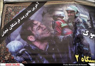 همدردی مردم مشهد با آتش نشان حادثه پلاسکو/گزارش تصویری