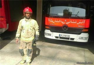 فیلم/ آتشنشانی که یک ماه پس از نامزدی شهید شد/ داداش بهنام شهادتت مبارک!
