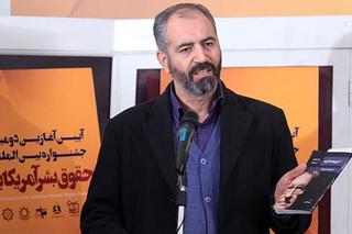 محسن مومنیشریف