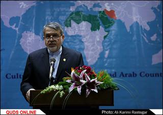 اختتامیه اجلاس گفتگوهای فرهنگی ایران و جهان عرب