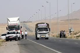 تردد حمل و نقل