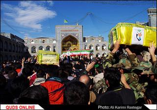 تشییع سه شهید مدافع حرم در مشهد