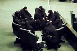 فراکسیون زنان مجلس شورای اسلامی
